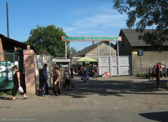 2008 08 06-10 (Cernauti - Hotin - Chisinau) 012 [1600x1200]