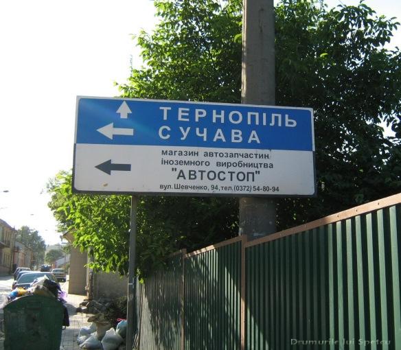 2008 08 06-10 (Cernauti - Hotin - Chisinau) 042 [1600x1200]