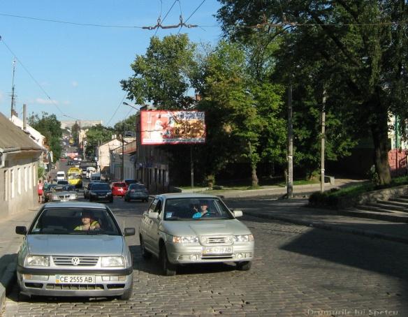 2008 08 06-10 (Cernauti - Hotin - Chisinau) 043 [1600x1200]