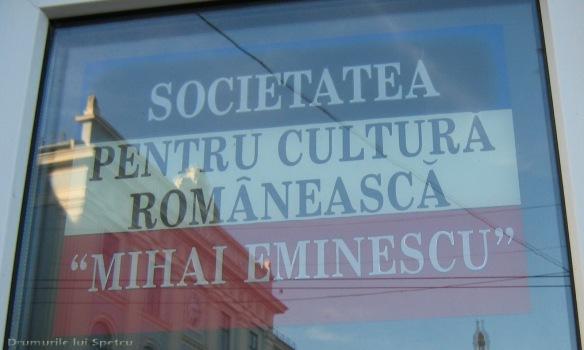 2008 08 06-10 (Cernauti - Hotin - Chisinau) 070 [1600x1200]