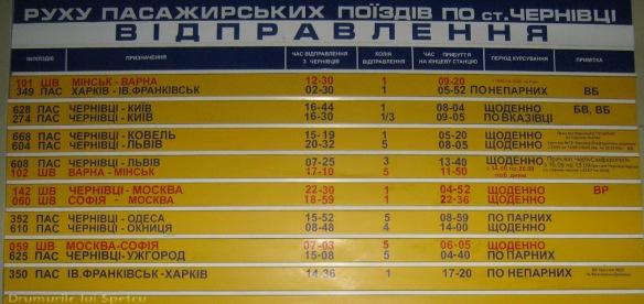 2008 08 06-10 (Cernauti - Hotin - Chisinau) 116 [1600x1200]