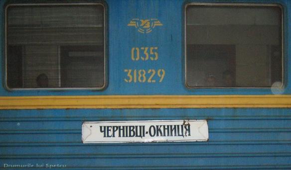 2008 08 06-10 (Cernauti - Hotin - Chisinau) 117 [1600x1200]