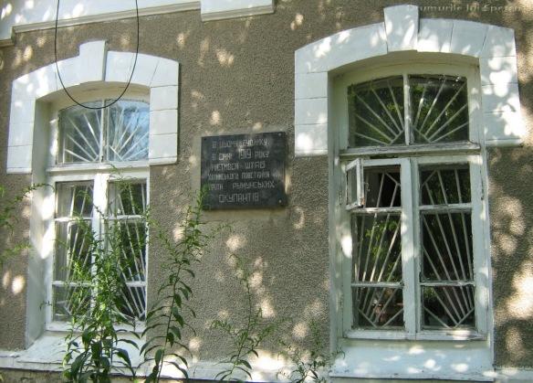 2008 08 06-10 (Cernauti - Hotin - Chisinau) 145 [1600x1200]