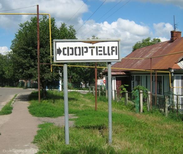 2008 08 06-10 (Cernauti - Hotin - Chisinau) 153 [1600x1200]