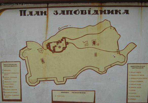 2008 08 06-10 (Cernauti - Hotin - Chisinau) 202 [1600x1200]