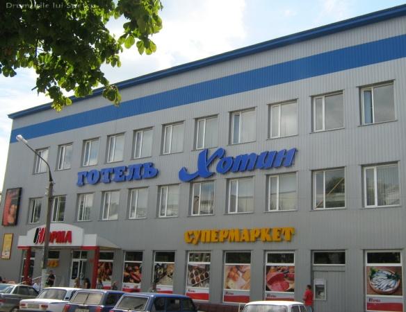 2008 08 06-10 (Cernauti - Hotin - Chisinau) 211 [1600x1200]
