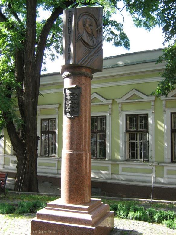 2008 08 06-10 (Cernauti - Hotin - Chisinau) 250 [1600x1200]