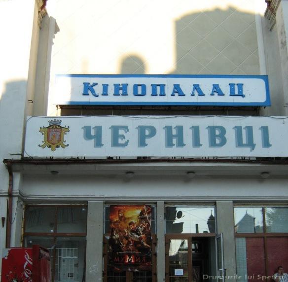 2008 08 06-10 (Cernauti - Hotin - Chisinau) 285 [1600x1200]