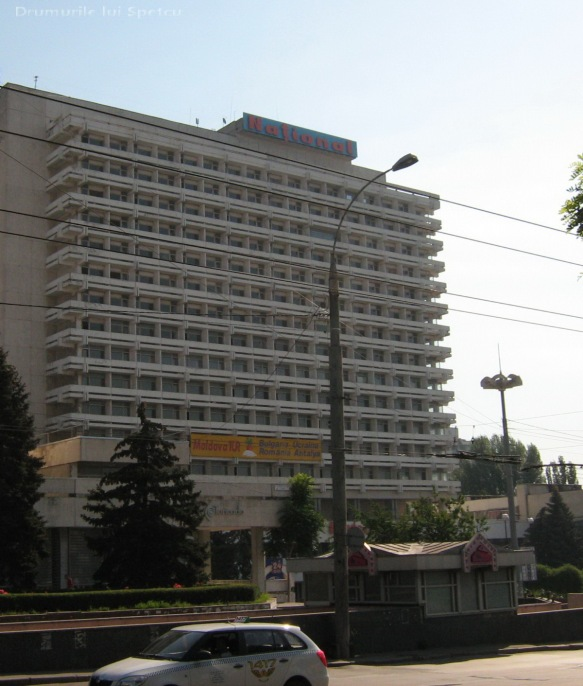 2008 08 06-10 (Cernauti - Hotin - Chisinau) 302 [1600x1200]