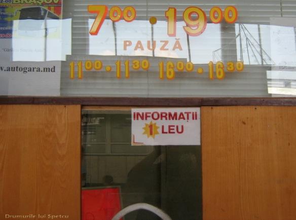 2008 08 06-10 (Cernauti - Hotin - Chisinau) 332 [1600x1200]