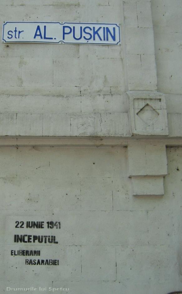 2008 08 06-10 (Cernauti - Hotin - Chisinau) 354 [1600x1200]