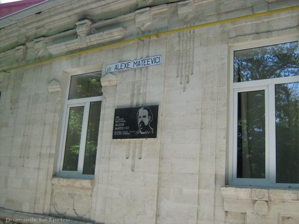 2008 08 06-10 (Cernauti - Hotin - Chisinau) 356 [1600x1200]