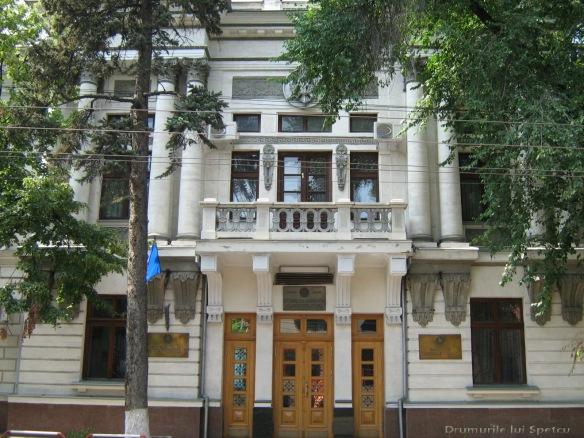 2008 08 06-10 (Cernauti - Hotin - Chisinau) 383 [1600x1200]