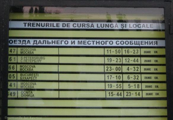 2008 08 06-10 (Cernauti - Hotin - Chisinau) 406 [1600x1200]