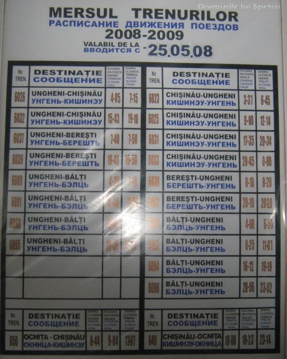 2008 08 06-10 (Cernauti - Hotin - Chisinau) 422 [1600x1200]