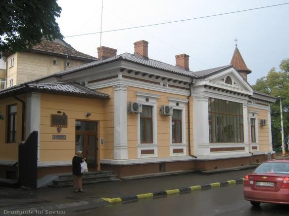 2009 10 10 (Botosani-Ipotesti) 041 [1600x1200]
