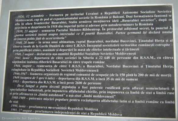 2010 02 27-28 (Sighet-Sapanta) 032 [1600x1200]