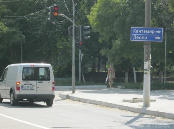 2013 08 03-08 (Chisinau-Comrat-Cahul-Cantemir-Reni) 248 [1600x1200]