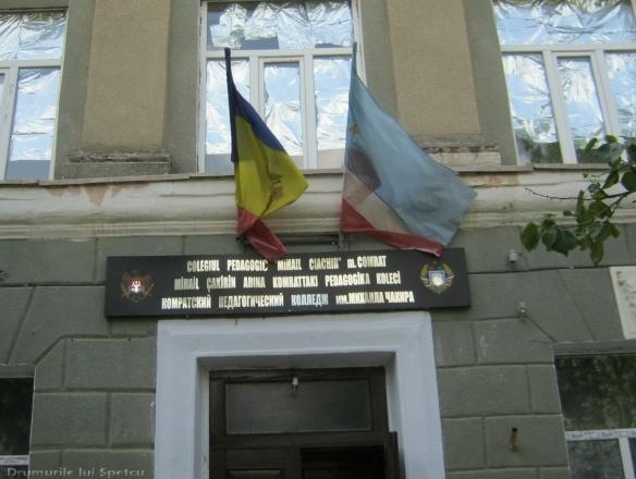2013 08 03-08 (Chisinau-Comrat-Cahul-Cantemir-Reni) 250 [1600x1200]