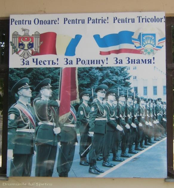2013 08 03-08 (Chisinau-Comrat-Cahul-Cantemir-Reni) 257 [1600x1200]