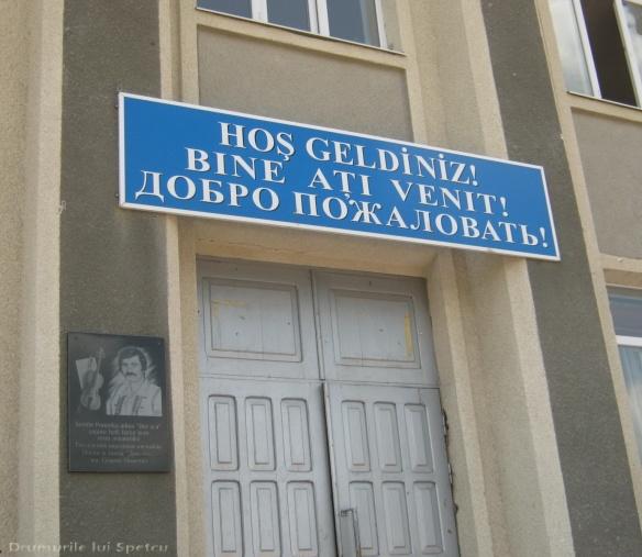 2013 08 03-08 (Chisinau-Comrat-Cahul-Cantemir-Reni) 265 [1600x1200]