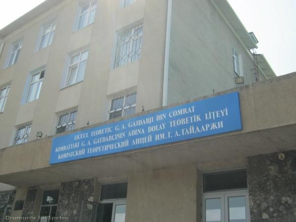 2013 08 03-08 (Chisinau-Comrat-Cahul-Cantemir-Reni) 266 [1600x1200]