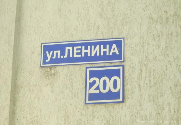 2013 08 03-08 (Chisinau-Comrat-Cahul-Cantemir-Reni) 268 [1600x1200]