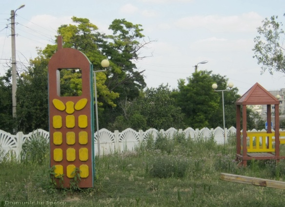 2013 08 03-08 (Chisinau-Comrat-Cahul-Cantemir-Reni) 285 [1600x1200]