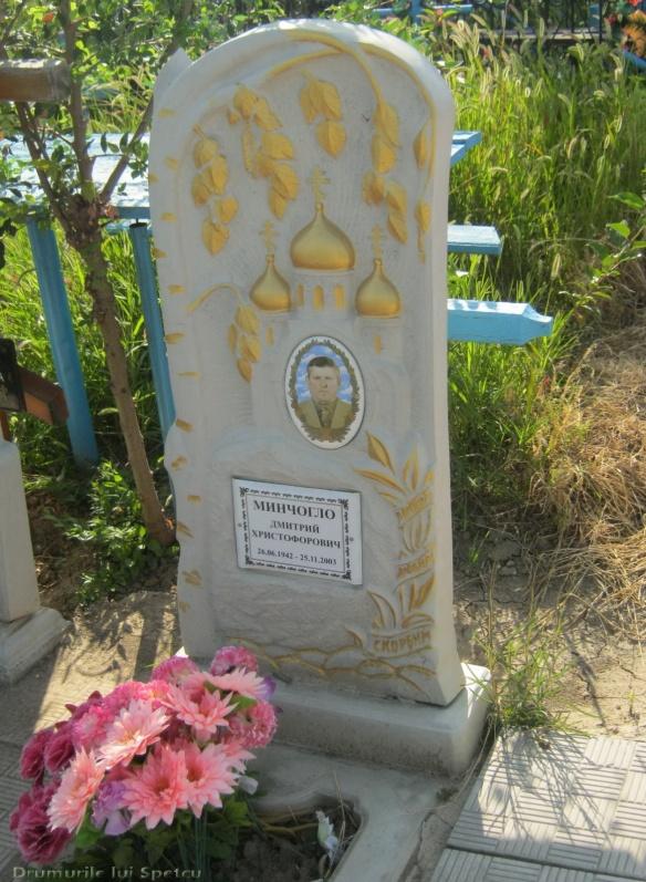2013 08 03-08 (Chisinau-Comrat-Cahul-Cantemir-Reni) 308 [1600x1200]