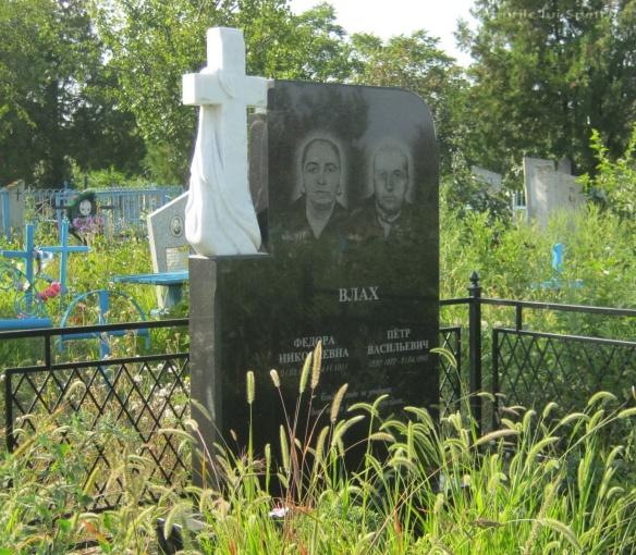 2013 08 03-08 (Chisinau-Comrat-Cahul-Cantemir-Reni) 310 [1600x1200]
