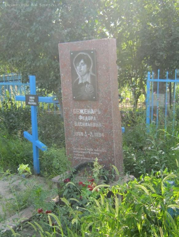 2013 08 03-08 (Chisinau-Comrat-Cahul-Cantemir-Reni) 314 [1600x1200]