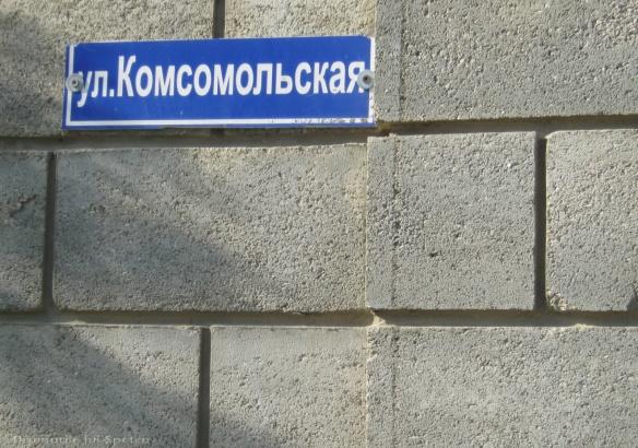 2013 08 03-08 (Chisinau-Comrat-Cahul-Cantemir-Reni) 326 [1600x1200]