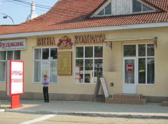 2013 08 03-08 (Chisinau-Comrat-Cahul-Cantemir-Reni) 342 [1600x1200]