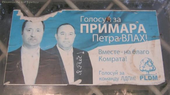 2013 08 03-08 (Chisinau-Comrat-Cahul-Cantemir-Reni) 348 [1600x1200]