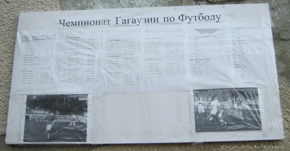 2013 08 03-08 (Chisinau-Comrat-Cahul-Cantemir-Reni) 381 [1600x1200]