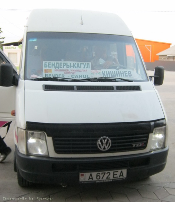 2013 08 03-08 (Chisinau-Comrat-Cahul-Cantemir-Reni) 383 [1600x1200]