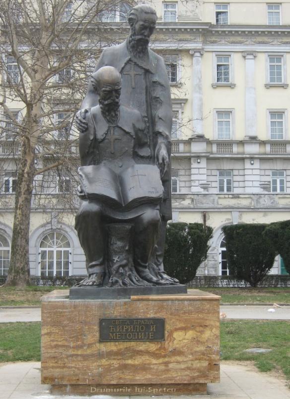 2010 03 20-21 (Oradea-Timisoara-Belgrad) 105 [1600x1200]