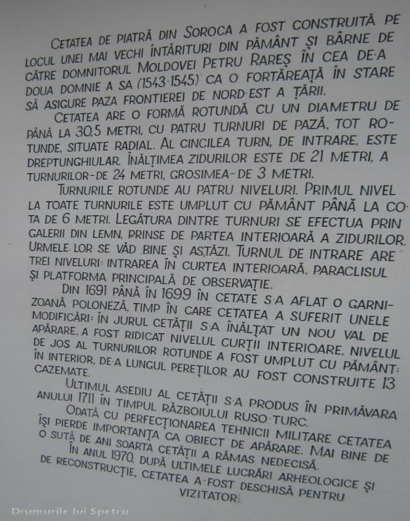 2010 03 27 (Iasi-Chisinau-Orheiul Vechi-Soroca) 129 [1600x1200]