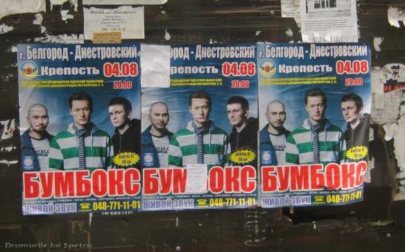 2010 08 05-08 (Chisinau-Cetatea Alba-Odessa-Tighina-Tiraspol) 086 [1600x1200]