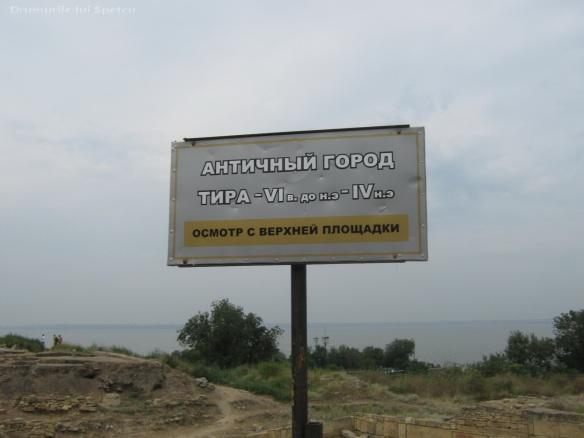 2010 08 05-08 (Chisinau-Cetatea Alba-Odessa-Tighina-Tiraspol) 130 [1600x1200]