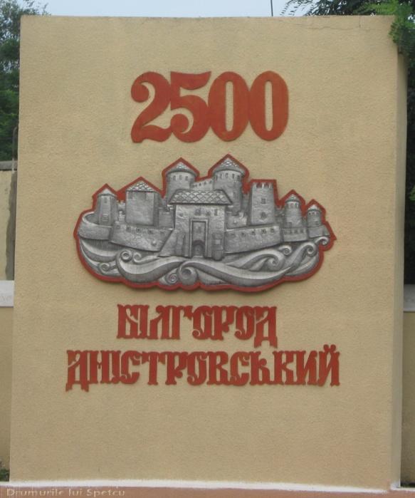 2010 08 05-08 (Chisinau-Cetatea Alba-Odessa-Tighina-Tiraspol) 263 [1600x1200]