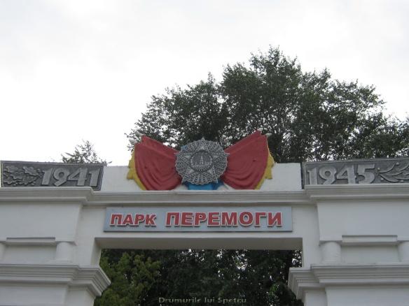 2010 08 05-08 (Chisinau-Cetatea Alba-Odessa-Tighina-Tiraspol) 269 [1600x1200]