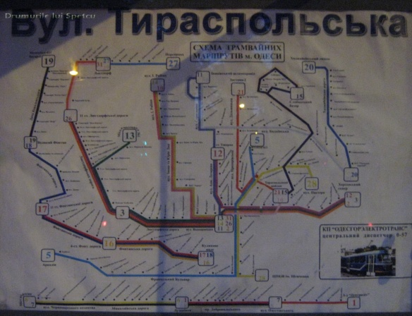 2010 08 05-08 (Chisinau-Cetatea Alba-Odessa-Tighina-Tiraspol) 443 [1600x1200]