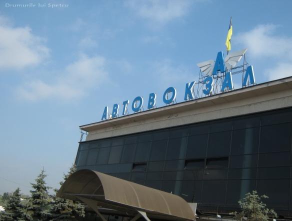 2010 08 05-08 (Chisinau-Cetatea Alba-Odessa-Tighina-Tiraspol) 479 [1600x1200]