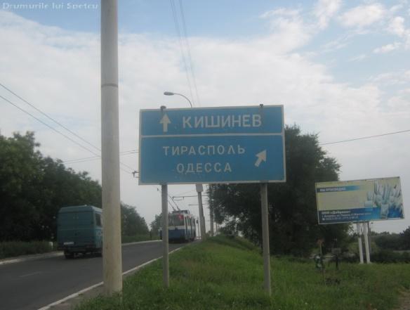 2010 08 05-08 (Chisinau-Cetatea Alba-Odessa-Tighina-Tiraspol)484 025 [1600x1200]