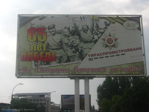 2010 08 05-08 (Chisinau-Cetatea Alba-Odessa-Tighina-Tiraspol)484 038 [1600x1200]