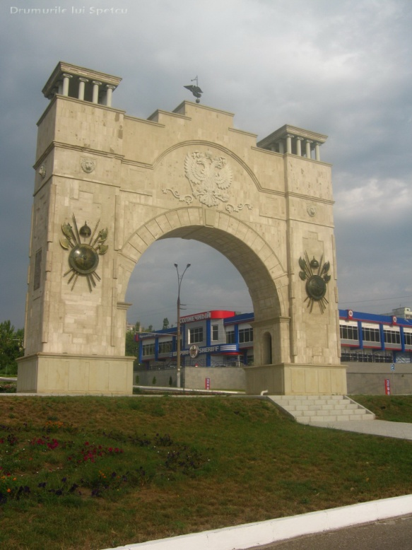 2010 08 05-08 (Chisinau-Cetatea Alba-Odessa-Tighina-Tiraspol)484 044 [1600x1200]