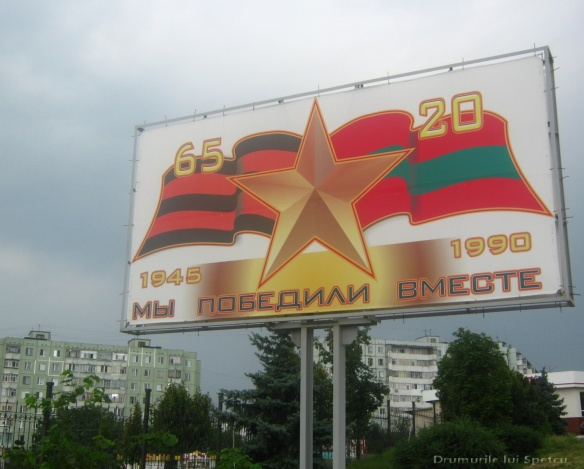 2010 08 05-08 (Chisinau-Cetatea Alba-Odessa-Tighina-Tiraspol)484 072 [1600x1200]