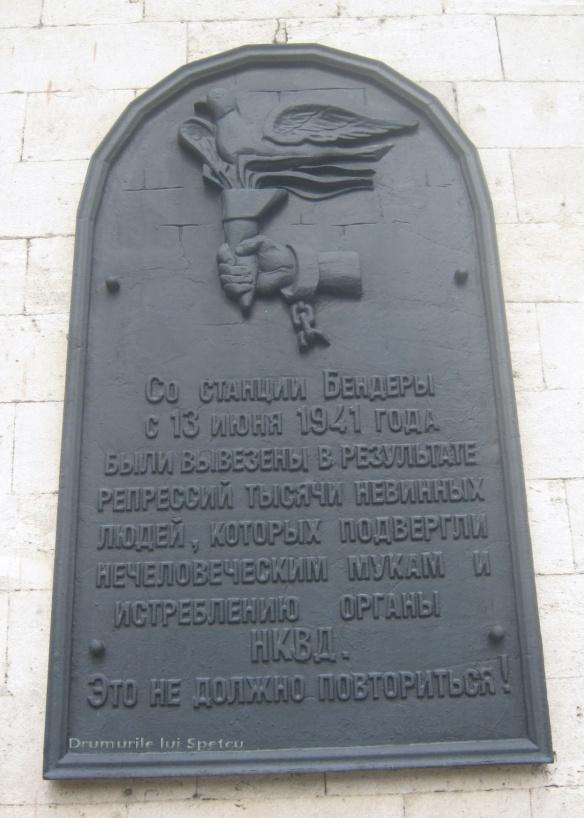 2010 08 05-08 (Chisinau-Cetatea Alba-Odessa-Tighina-Tiraspol)484 095 [1600x1200]