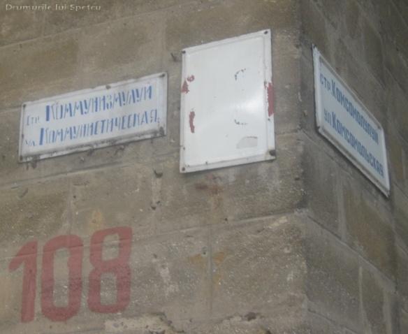 2010 08 05-08 (Chisinau-Cetatea Alba-Odessa-Tighina-Tiraspol)484 128 [1600x1200]